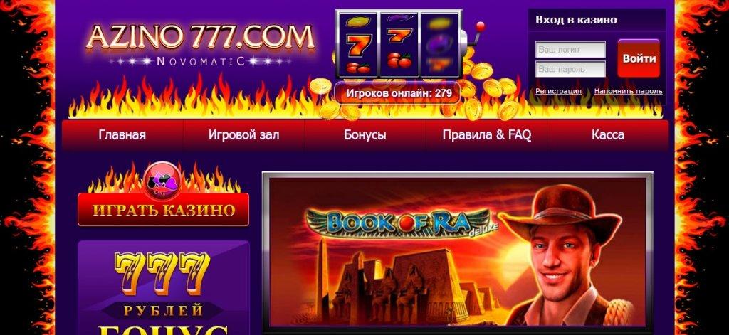22 09 18 azino 777 com